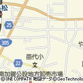 ロゴスショップ石川店