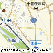 株式会社八十二銀行 上田年金相談コーナー