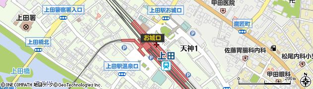 新幹線上田駅観光案内所周辺の地図