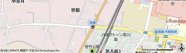 笹原周辺の地図