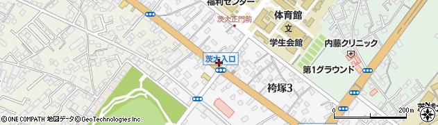 株式会社LIXILリアルティマイルーム館 茨大前営業所周辺の地図