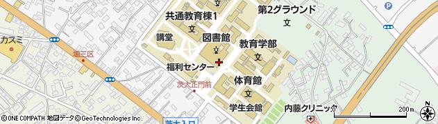 茨城大学 契約課周辺の地図