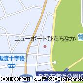 茨城県ひたちなか市新光町34-1