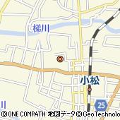 小松市役所食堂
