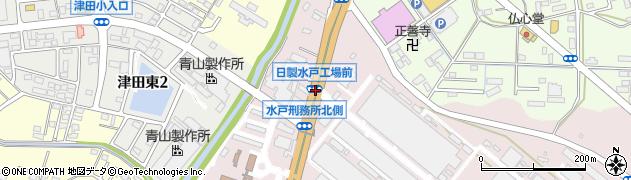 日製水戸工場前周辺の地図