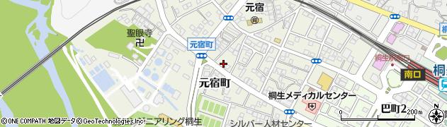 群馬県桐生市元宿町周辺の地図