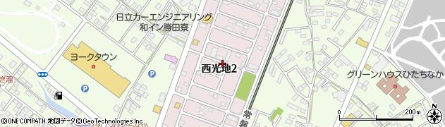 茨城県ひたちなか市西光地周辺の地図