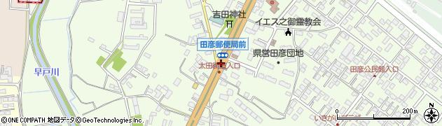 田彦郵便局前周辺の地図