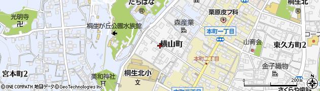 群馬県桐生市横山町周辺の地図