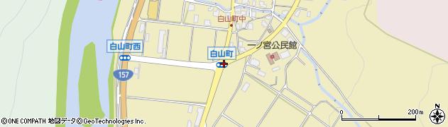 白山町周辺の地図