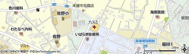 株式会社カスミ 佐和店周辺の地図