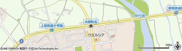 大師町北周辺の地図