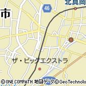 真岡鐵道株式会社 旅行センター