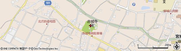 赤城寺周辺の地図