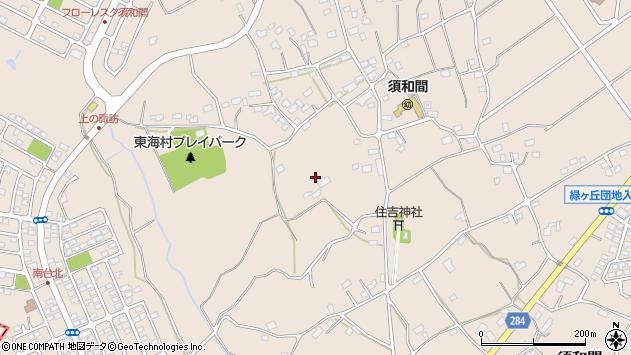 茨城県那珂郡東海村須和間 郵便番号 〒319-1114:マピオン郵便番号