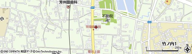 橋本保険事務所周辺の地図