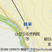 北陸鉄道株式会社 鉄道部
