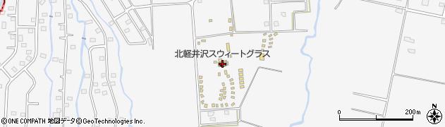 北 軽井沢 スウィート グラス 天気