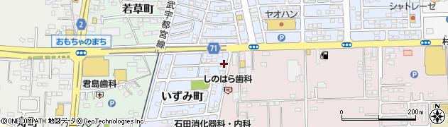 栃木県下都賀郡壬生町いずみ町周辺の地図