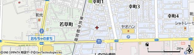 栃木県下都賀郡壬生町幸町1丁目周辺の地図