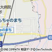栃木県下都賀郡壬生町おもちゃのまち