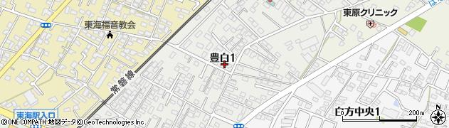 茨城県東海村(那珂郡)豊白周辺の地図