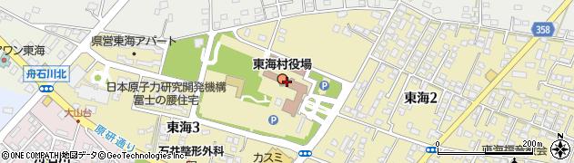 東海村役場 議会事務局周辺の地図
