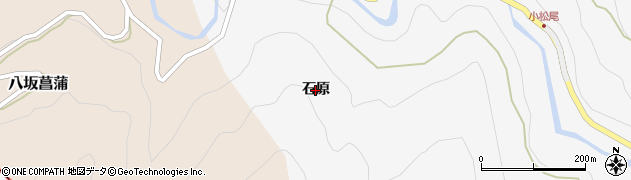 長野県大町市八坂(石原)周辺の地図
