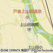 長野県千曲市上山田温泉