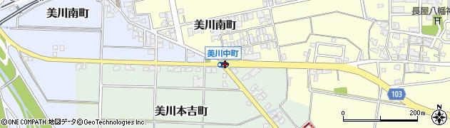 美川中町周辺の地図