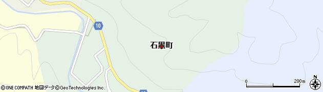 石川県金沢市石黒町周辺の地図