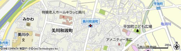 和波町周辺の地図