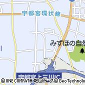 栃木県宇都宮市インターパーク