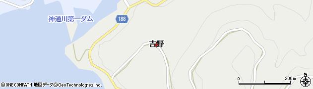 富山県富山市吉野周辺の地図
