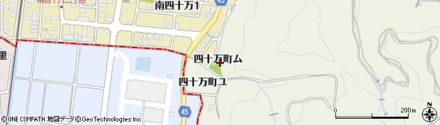 石川県金沢市四十万町(ム)周辺の地図