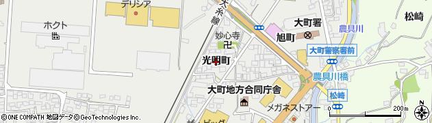 長野県大町市大町(光明町)周辺の地図