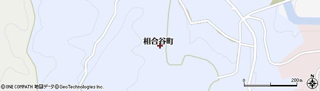 石川県金沢市相合谷町周辺の地図