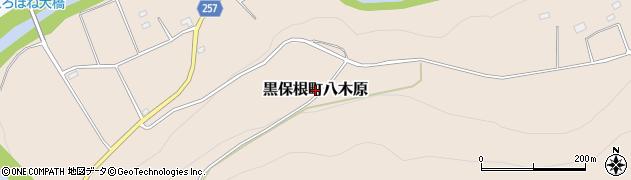 群馬県桐生市黒保根町八木原周辺の地図