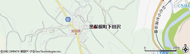 群馬県桐生市黒保根町下田沢周辺の地図