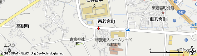 長野県大町市大町(西若宮町)周辺の地図
