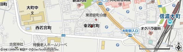 長野県大町市大町(東若宮町)周辺の地図