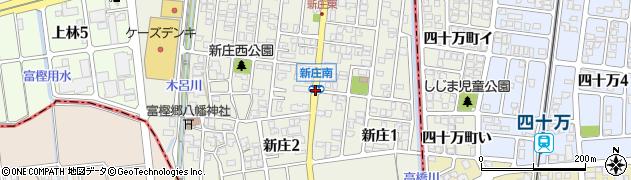 新庄南周辺の地図