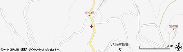 長野県大町市八坂(切久保北)周辺の地図