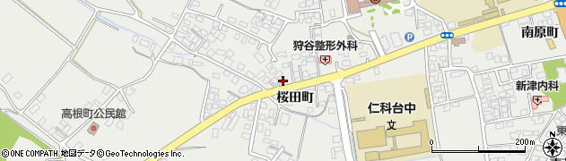 長野県大町市大町(桜田町)周辺の地図