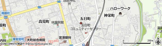 長野県大町市大町(五日町)周辺の地図