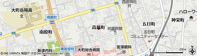 長野県大町市大町(高見町)周辺の地図