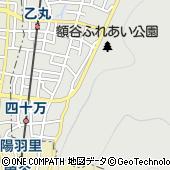石川県金沢市四十万町