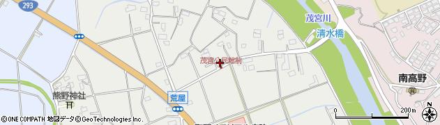 茂宮会館周辺の地図
