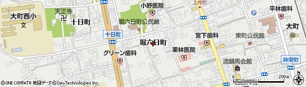 長野県大町市大町(堀六日町)周辺の地図