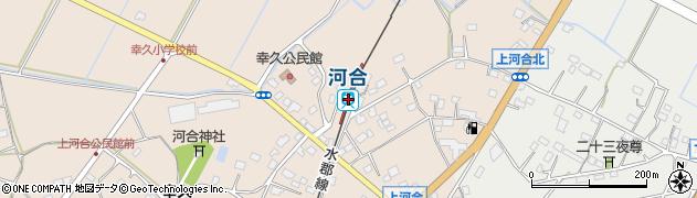 茨城県常陸太田市周辺の地図